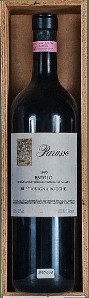Barolo Bussia Vigna Rocche Parusso 1995 3 lt.