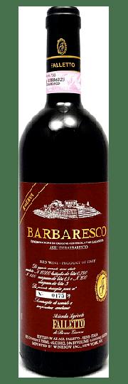 Barbaresco Riserva Asili Bruno Giacosa 2011 0.75 lt.