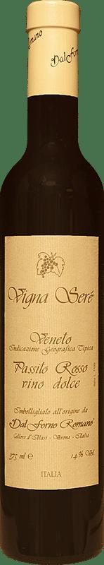 Vigna Serè Dal Forno 2004 0.375 lt.